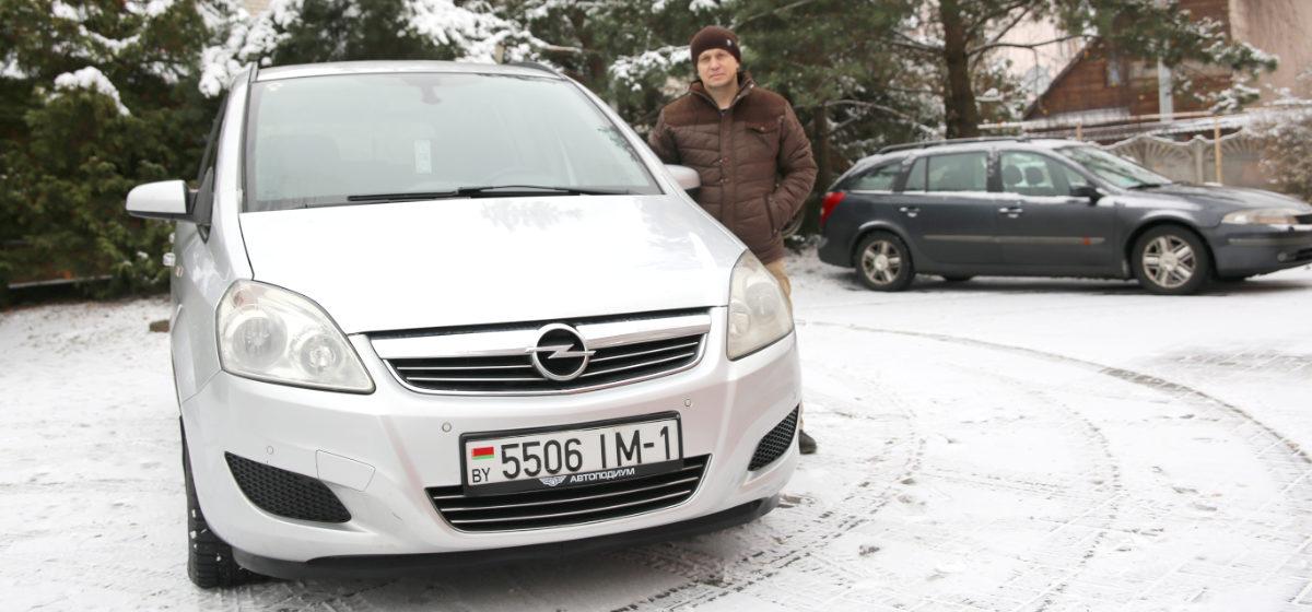 Ездил – знаю. Opel Zafira: комфортный и неприхотливый семейный минивен