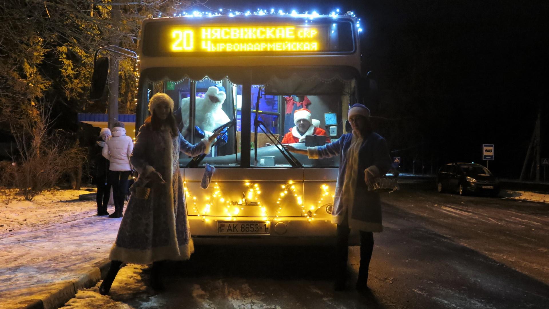 Новогодний автобус в 2019 году в Барановичах. Фото: Диана КОСЯКИНА