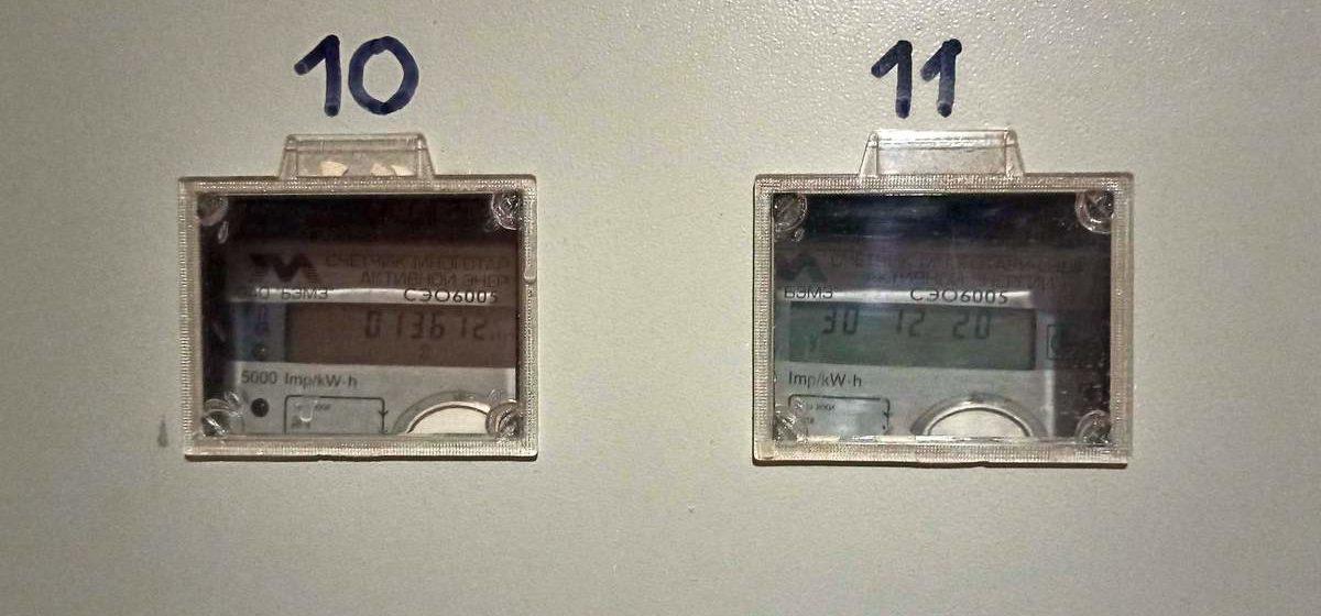 С 1 июня повысят некоторые тарифы на электричество. Вот на сколько