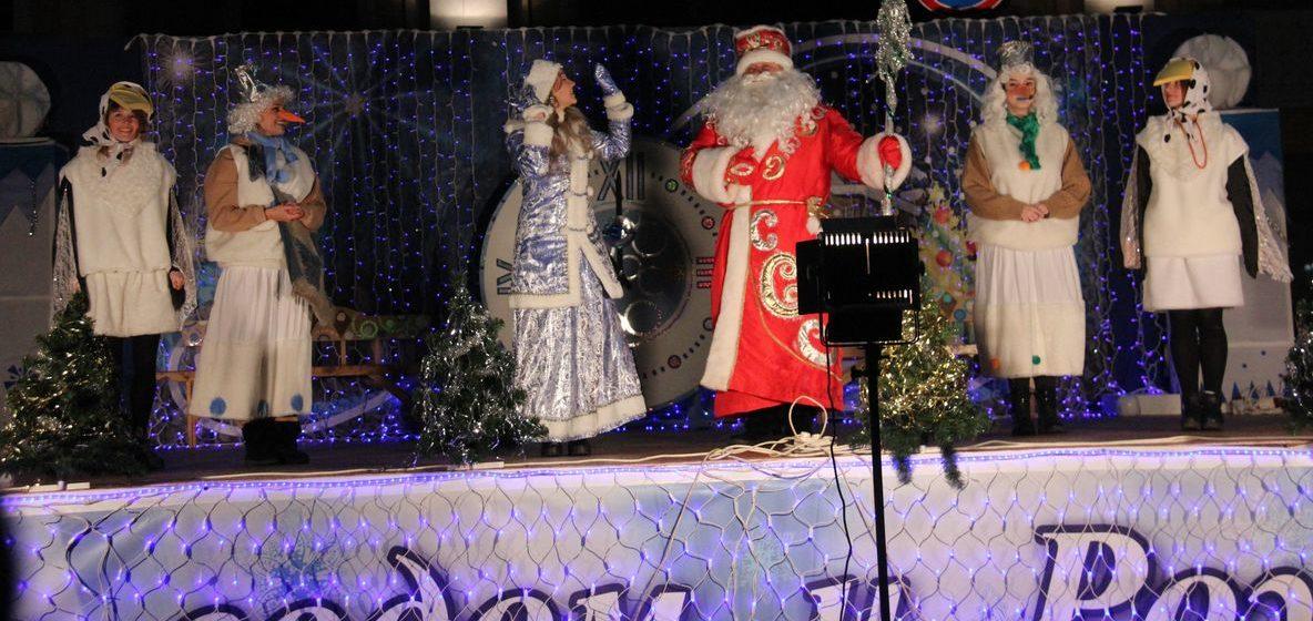 Какие мероприятия запланированы на Новый год в центре Барановичей