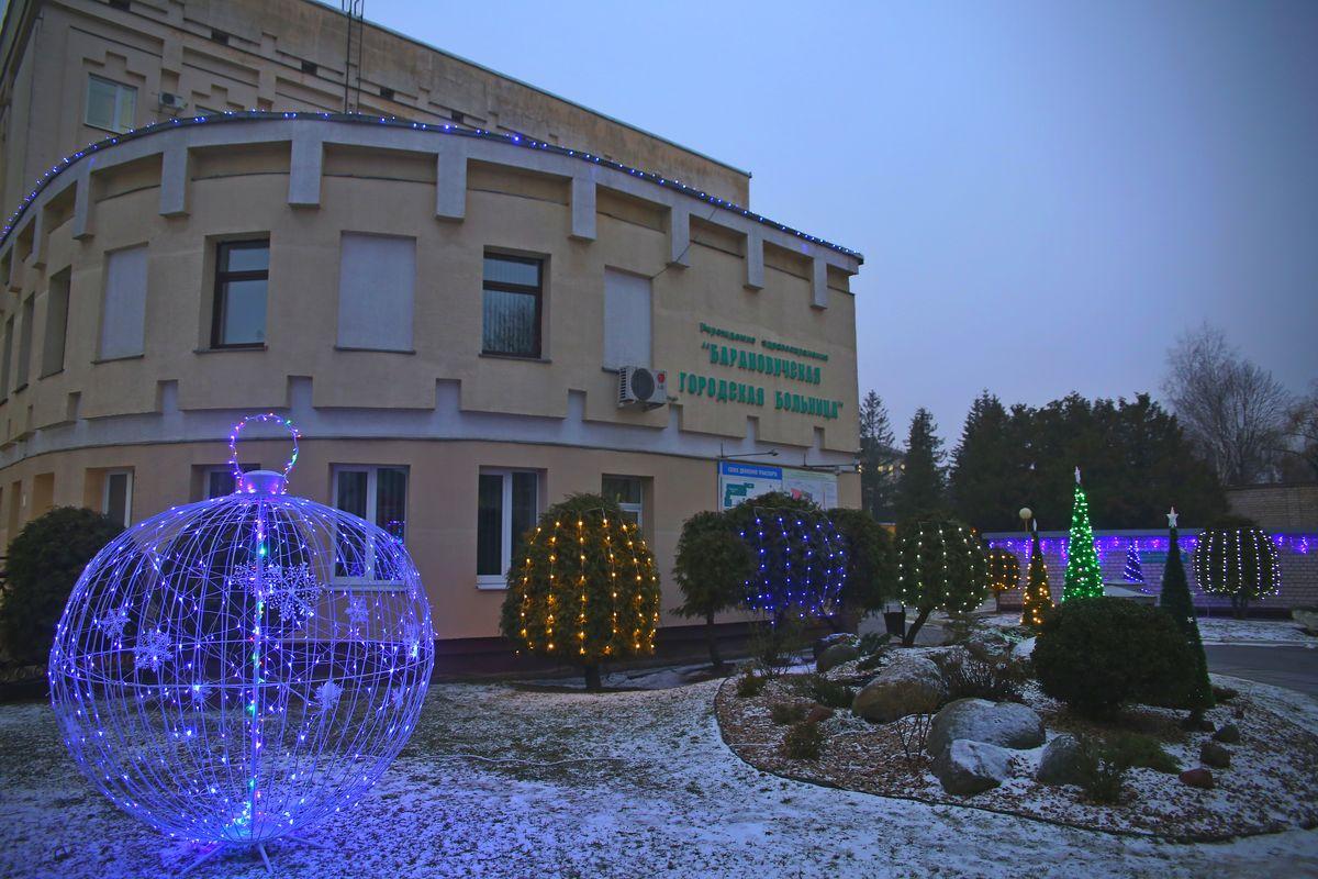 Барановичская городская больница. Фото: Никита ПЕТРОВСКИЙ
