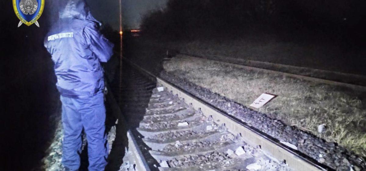 Железнодорожные пути в Лиде перекрыли бетонным столбом. Возбуждено уголовное дело
