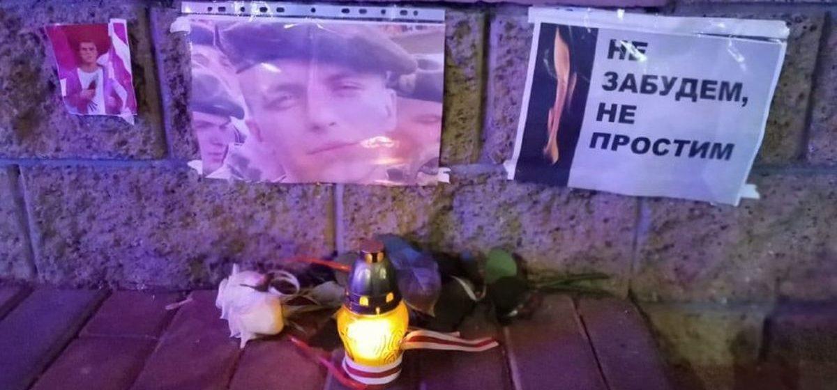 Жители Барановичей почтили память Романа Бондаренко. Фото, видео