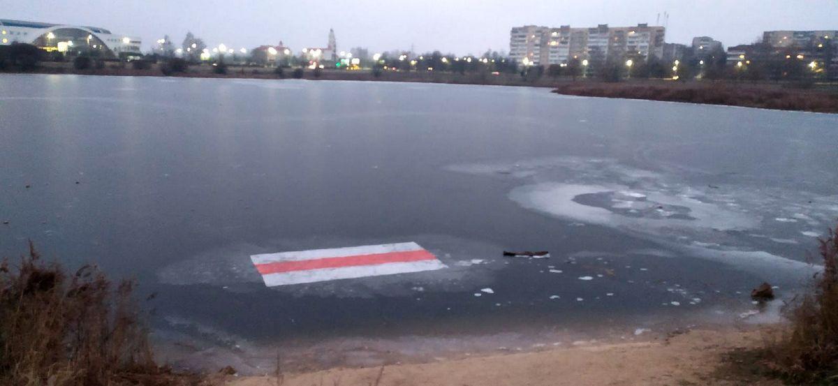 Вмерзший в лед бчб-флаг появился на озере в Барановичах. Посмотрите, как его позже «спрятали» коммунальщики