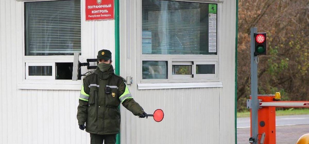 «Коллеги боятся, что не приедут домой». Жители Барановичей, работающие за рубежом, — о закрытии белорусских границ