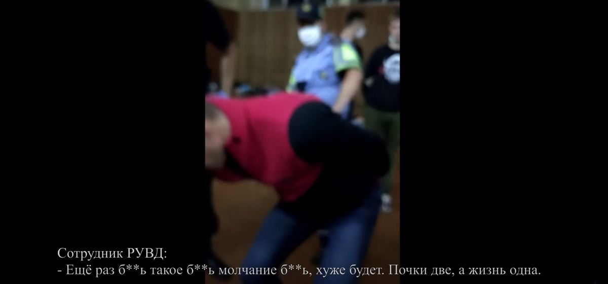 «Обращаются с задержанными не очень хорошо». В МВД прокомментировали шокирующее видео из РУВД Минска (18+)