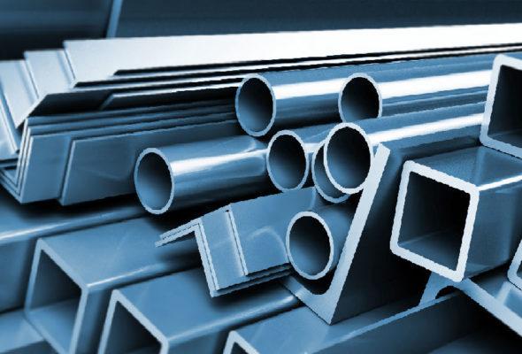 Широкий выбор металлических труб