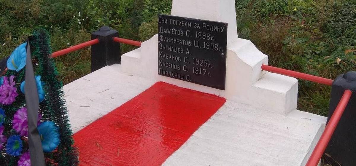 Закрасили красный цвет на белом памятнике на братской могиле в Ляховичском районе. Смотрите, как изменилось захоронение