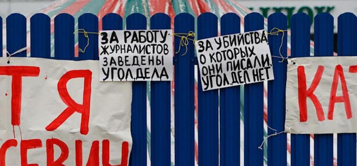 Видео о Романе Бондаренко и плакаты на Комаровке. Что происходит в Беларуси 12 декабря