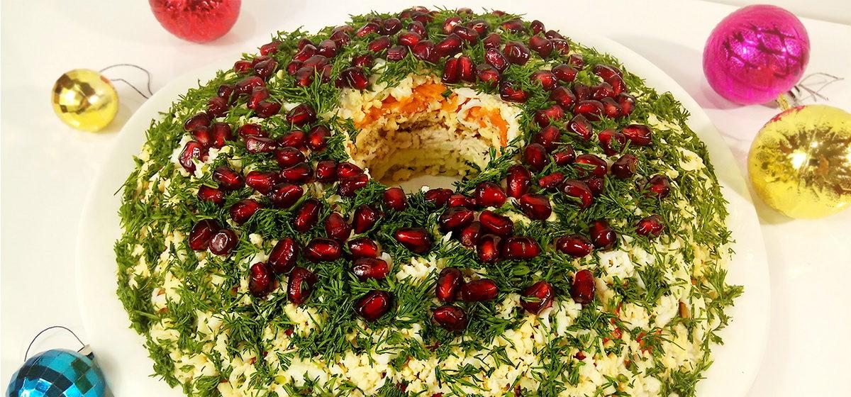 Вкусно и просто. Салат «Рождественский венок»