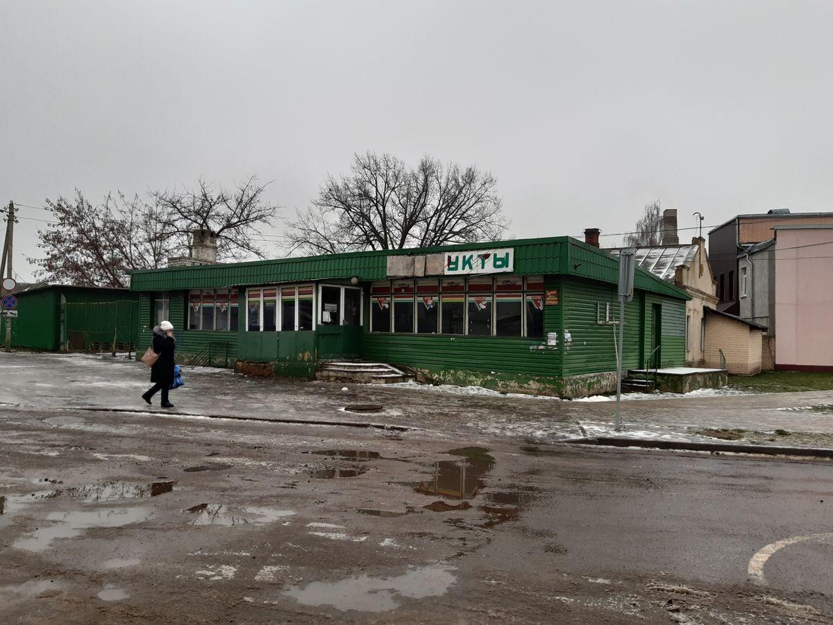 Магазин со складом на улице Зеленая, 2. Фото: Елена ЗЕЛЕНКО