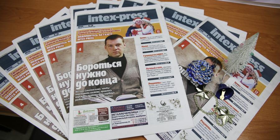 О налоге на дороги, закрытии границ и борьбе с системой. Что почитать в свежем номере Intex-press?