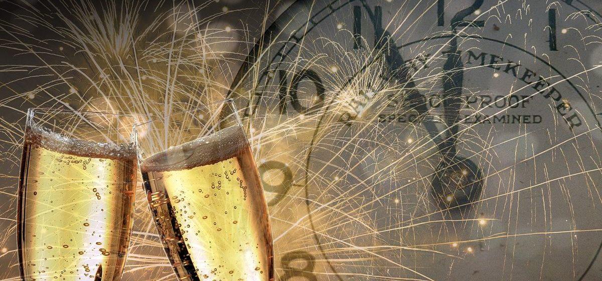 Какое желание загадают жители города Барановичи на Новый год?
