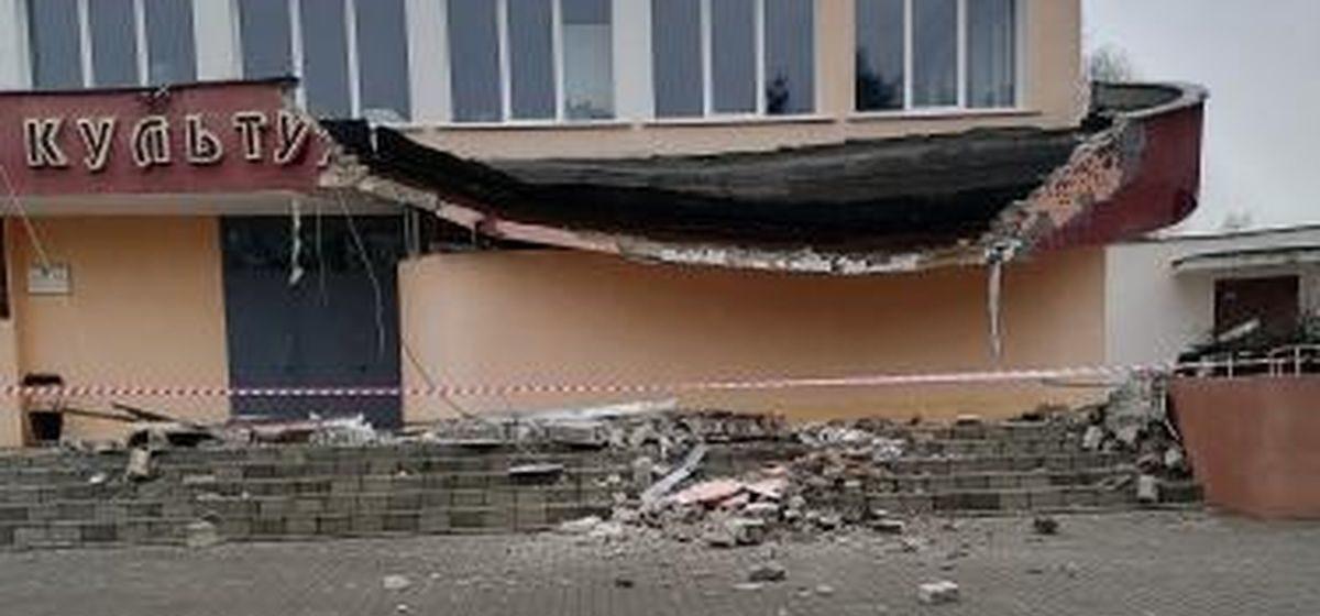 Обвалился козырек в одном из Домов культуры Барановичского района. Фотофакт