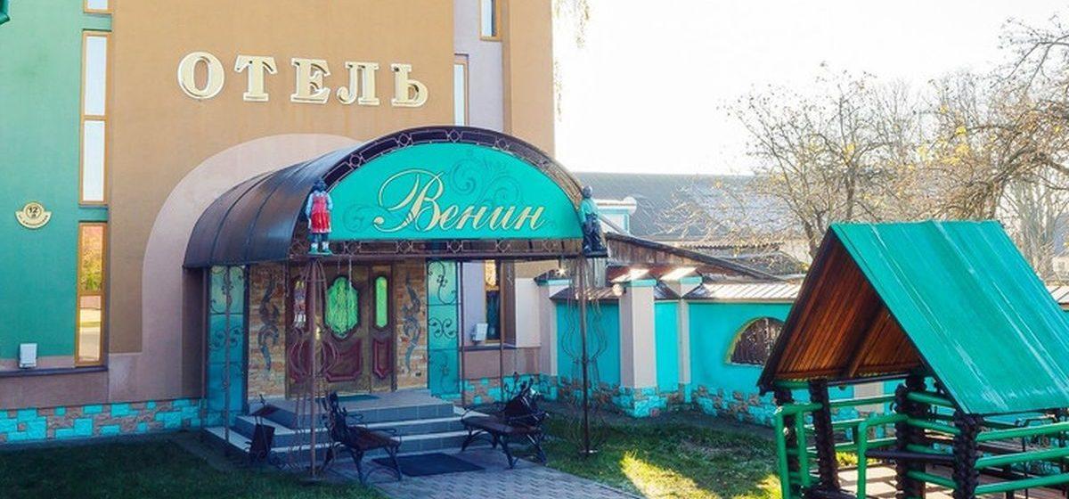 Барановичский бизнесмен выставил на продажу свою гостиницу