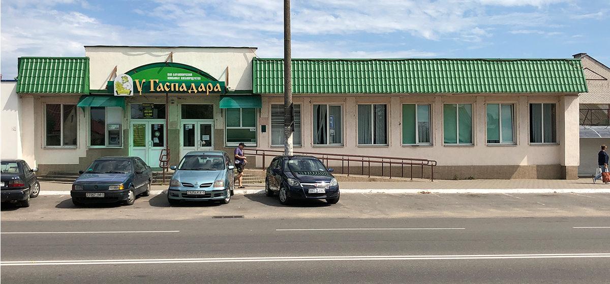 Выбираем торговое помещение в аренду в Барановичах*