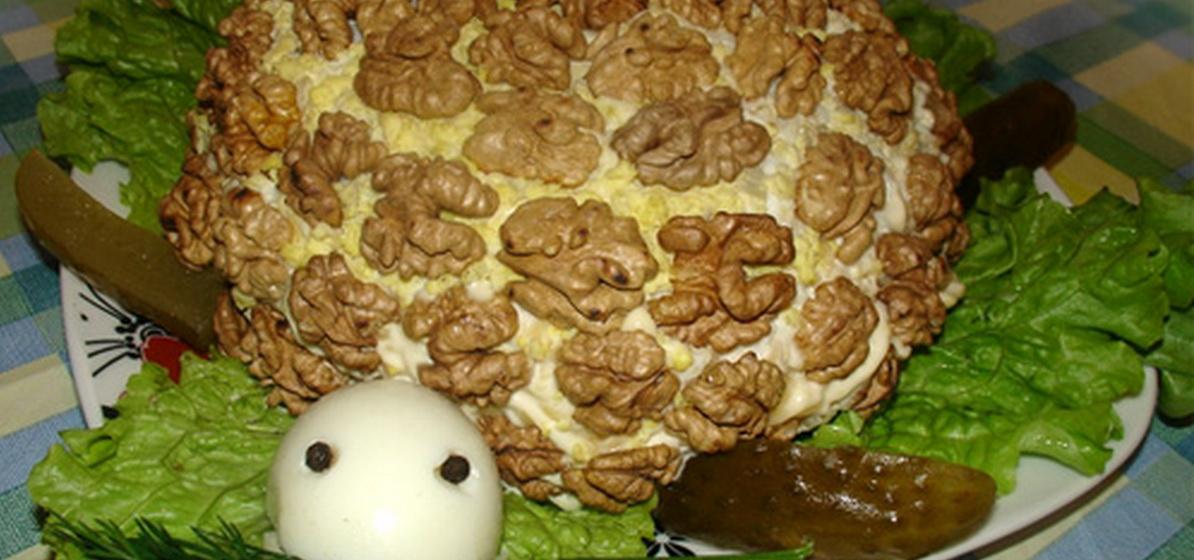 Вкусно и просто. Салат «Черепаха»