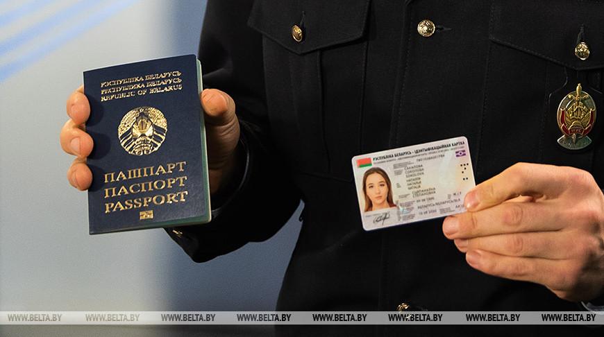 Лукашенко чиновникам про биометрические паспорта: «Не получится, что мы нахомутаем еще одну проблему?»
