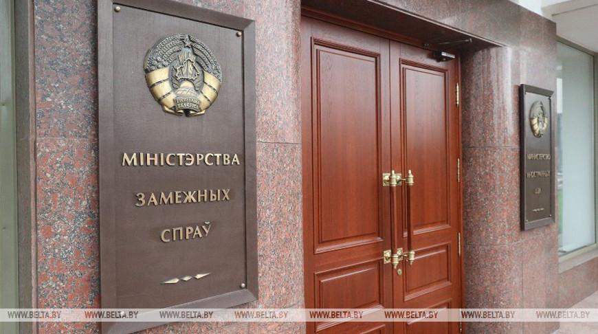 «Этот индивид нам довольно давно знаком». МИД Беларуси обещает обнародовать аудио, подтверждающее мошеннические цели Макара