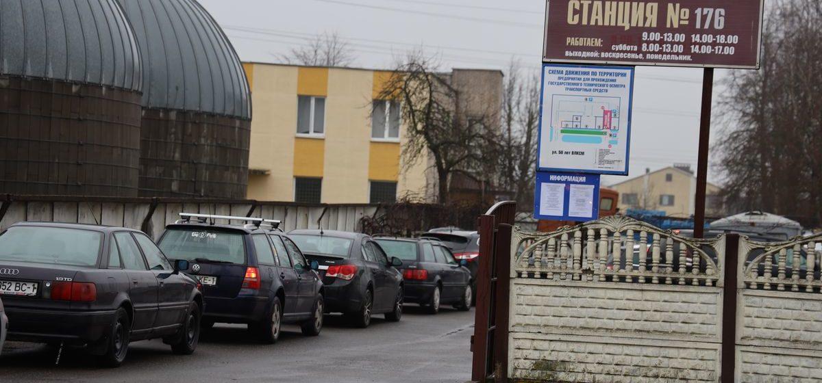 «За последние 3–4 года такое впервые». Что происходит на диагностических станциях авто в Барановичах