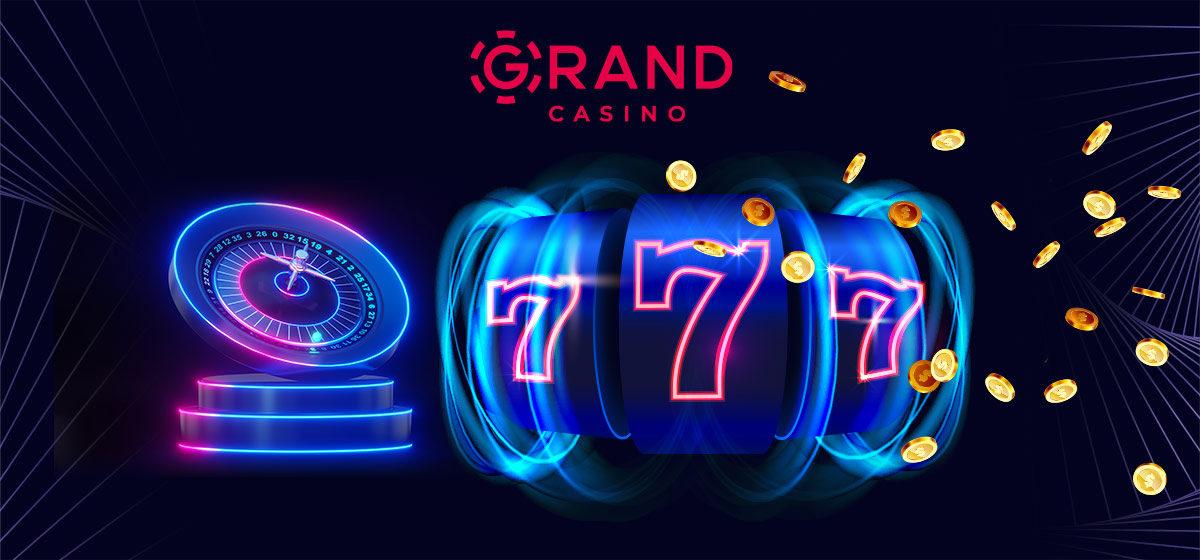 Онлайн-казино Гранд Казино*