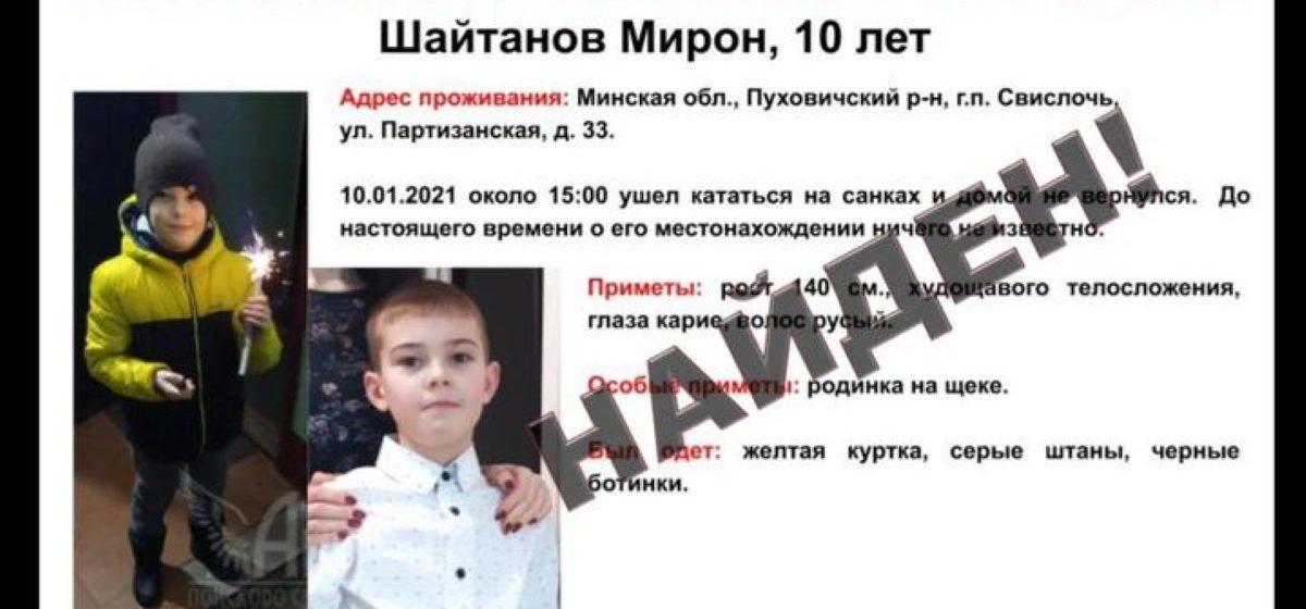 Ушел кататься на санках и пропал. В Пуховичском районе погиб 10-летний мальчик