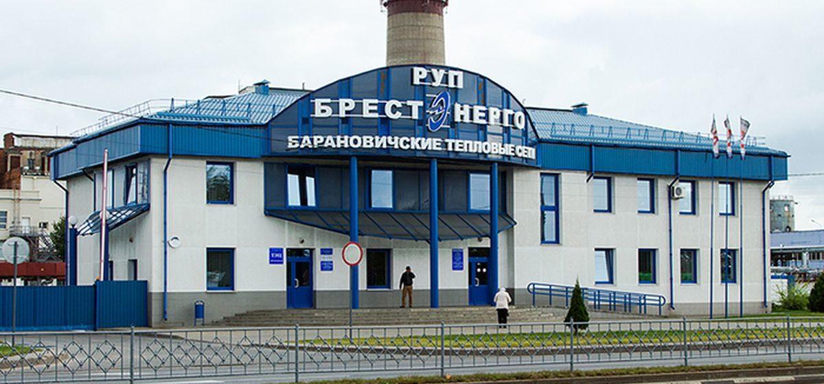 На ТЭЦ в Барановичах хотят построить новое устройство, которое будет охлаждать дым. Для чего оно нужно?