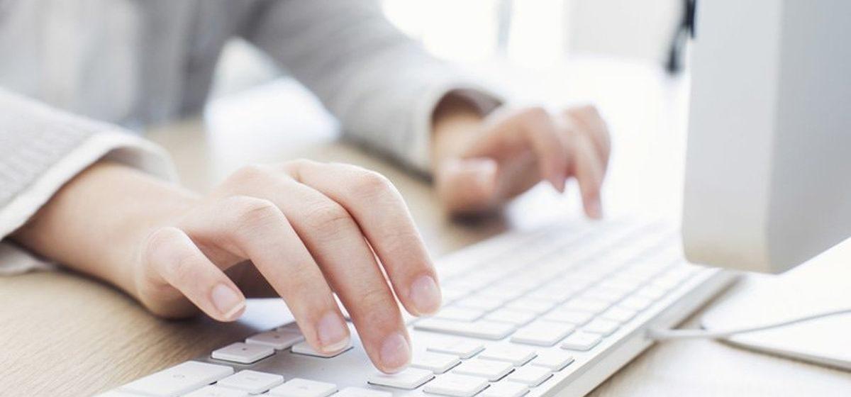 Политический кризис, отключение интернета и выезд сотрудников. В IT-компаниях рассказали, чего больше всего боятся в Беларуси