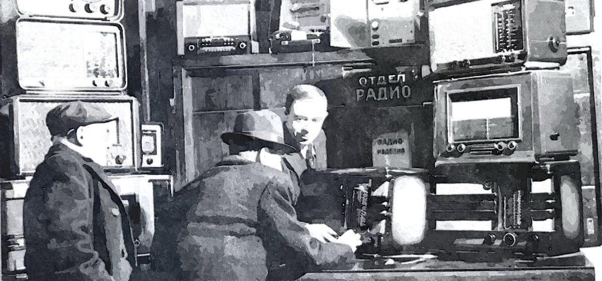 7 «денежных» профессий СССР, за которые сейчас платят копейки