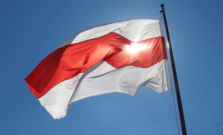 Власти отреагировали на петицию против признания БЧБ-флага экстремистским