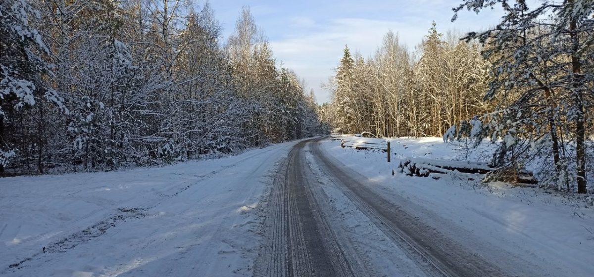 Барановичи вновь засыплет снегом? Прогноз погоды на 26-28 января