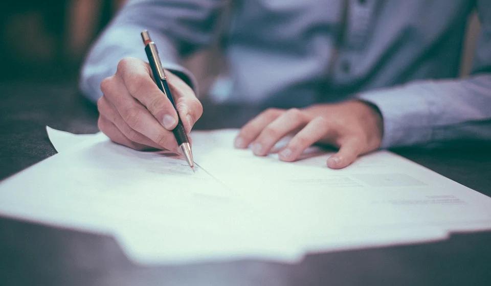 Учителей просят подписать согласие на получение данных о правонарушениях