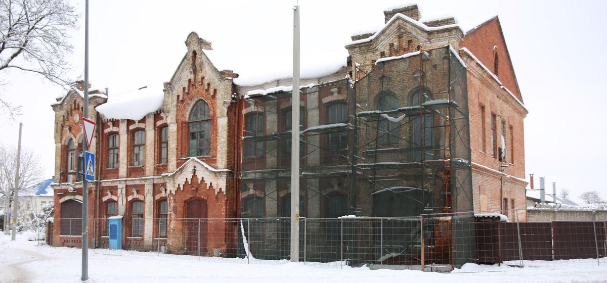 Здание бывшего Дома пионеров на улице Фроленкова, 50. Фото: Татьяна МАЛЕЖ