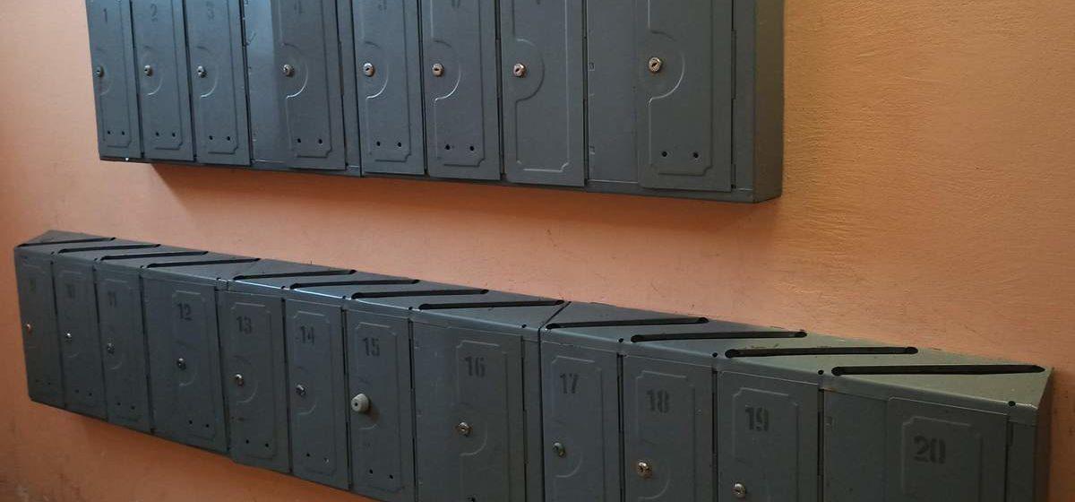 В Беларуси ввели запрет на спам в почтовых ящиках