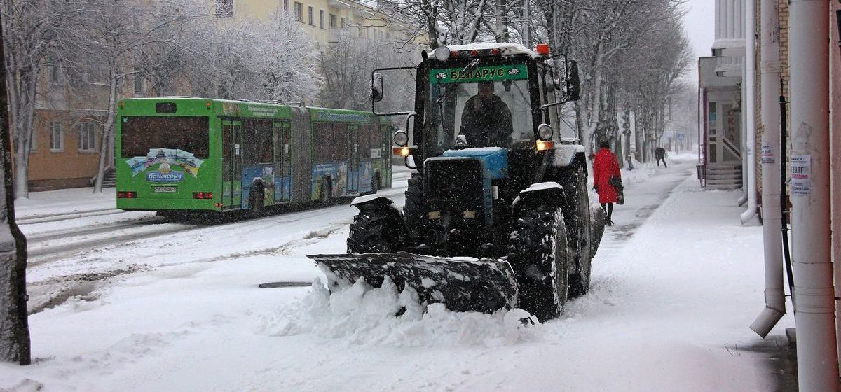 Циклон «Ларс» пришел в Барановичи. Фоторепортаж