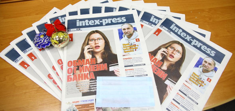 О новом виде мошенничества, крупных стройках и хрупком хобби. Что почитать в свежем номере Intex-press?