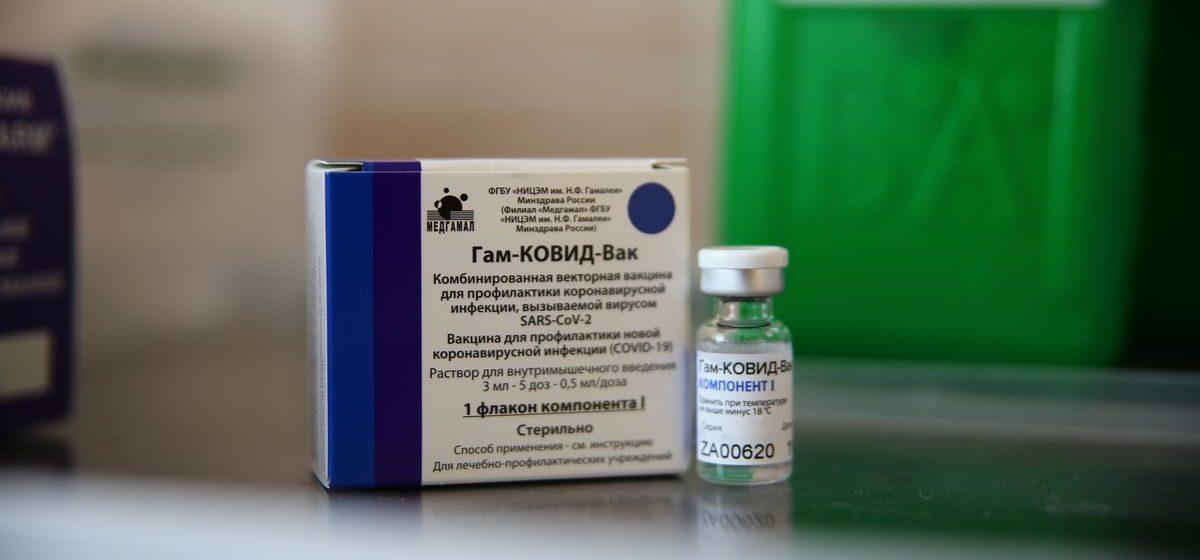 Для производства вакцины от COVID-19 нужны яйца. Оказалось, в России они в дефиците