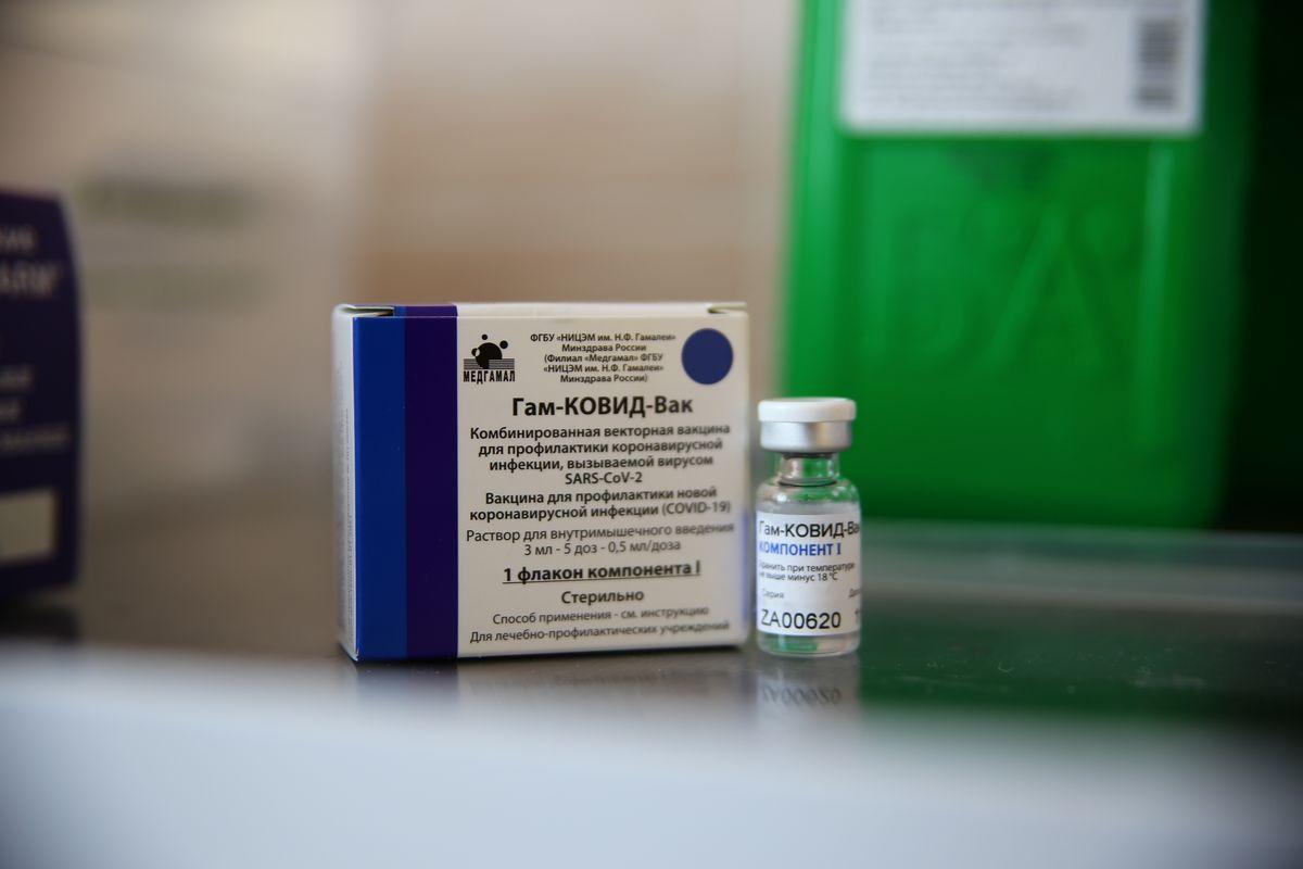 Вакцина российского производства