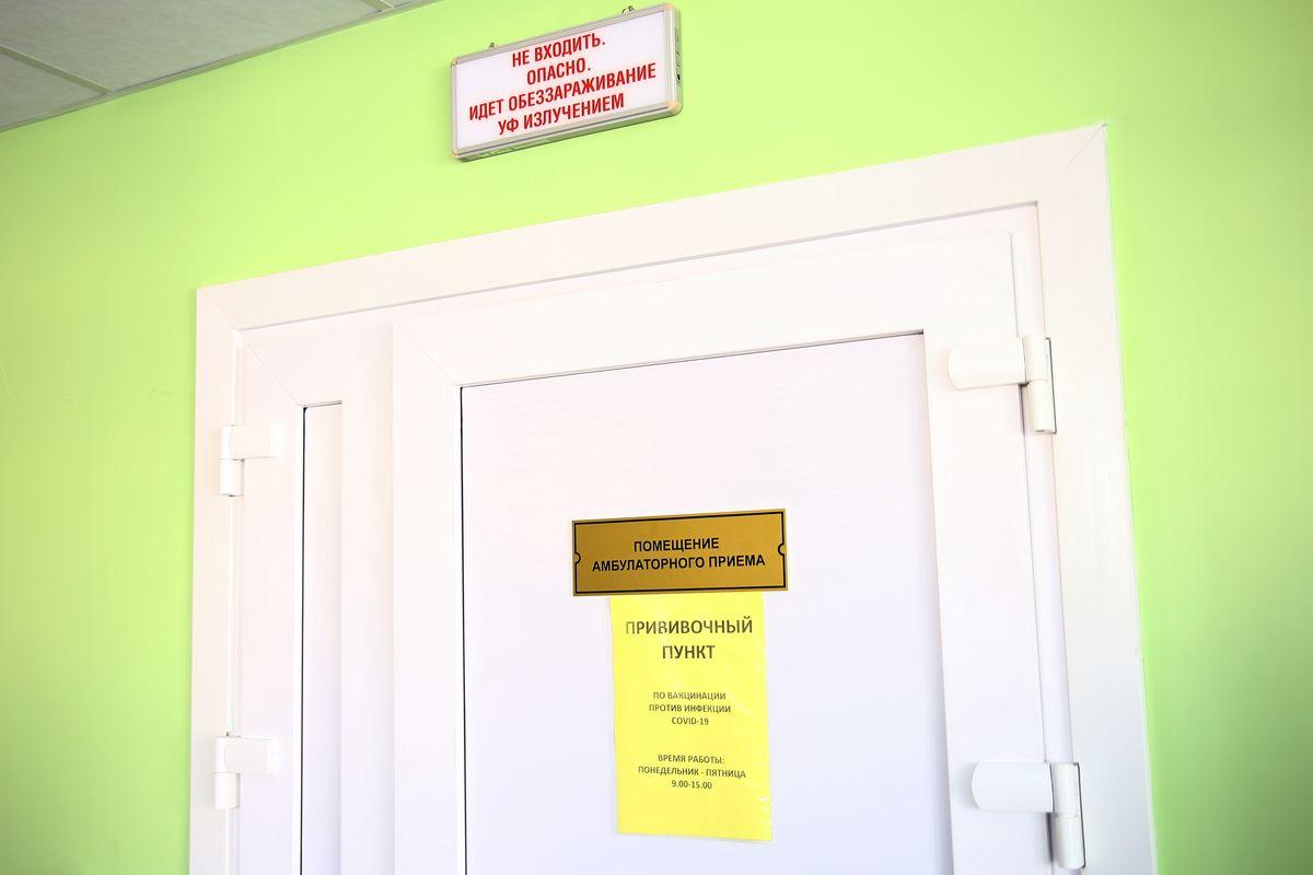 Прививочный пункт в Барановичской станции скорой неотложной медицинской помощи. Фото: Никита ПЕТРОВСКИЙ