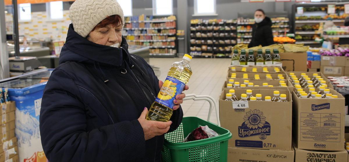 Торговле разрешили поднять цены на подсолнечное масло. На сколько и когда ждать подорожания