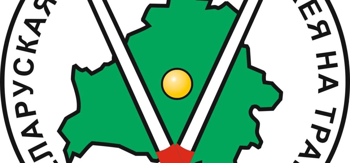 Как сыграли хоккеистки «Текстильщика-БарГУ» во II туре чемпионата страны по индорхоккею?