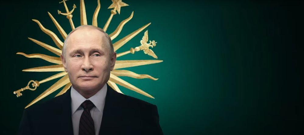Фонд Навального выпустил расследование о «дворце Путина» за 1,35 миллиарда долларов