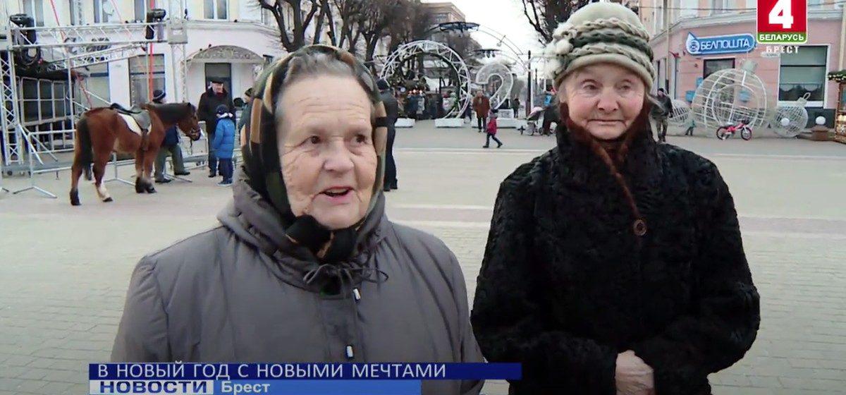 «Это ни с чем не связано». После нового года новости на Брестском телевидении вышли на русском языке
