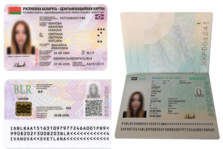 Изображение: Министерство связи и информатизации Республики Беларусь