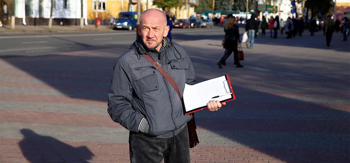 Владимир Гундарь. Фото: Intex-press