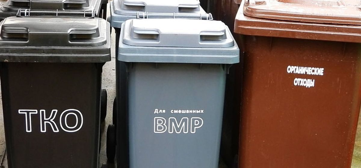По какому графику будут вывозить контейнеры для вторичных ресурсов в частном секторе Барановичей