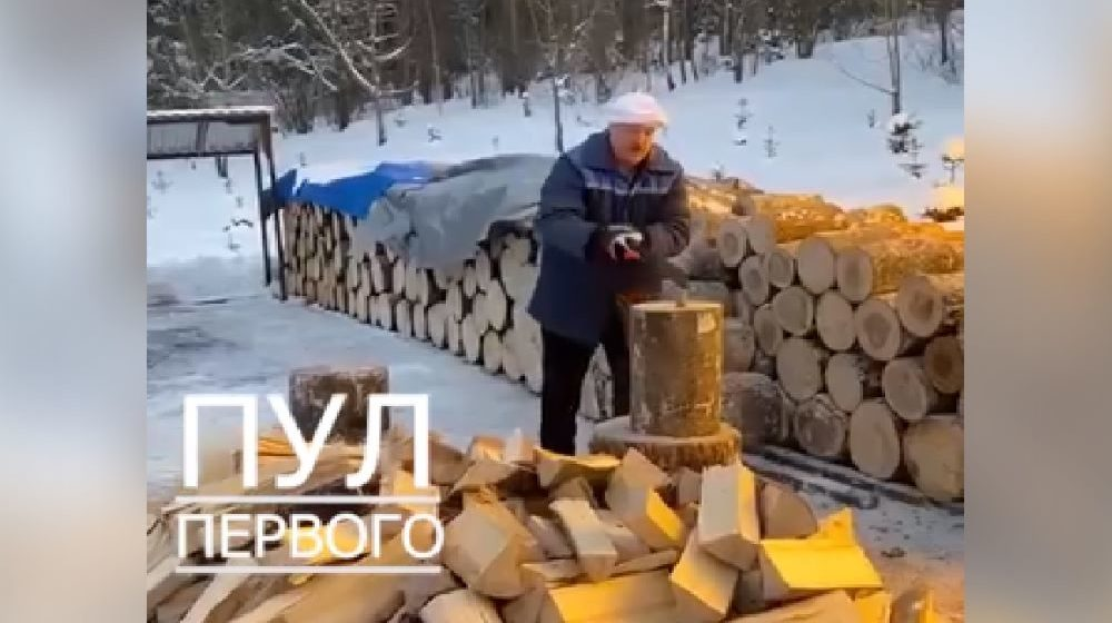 Как Лукашенко на Крещение рубил дрова. Видеофакт