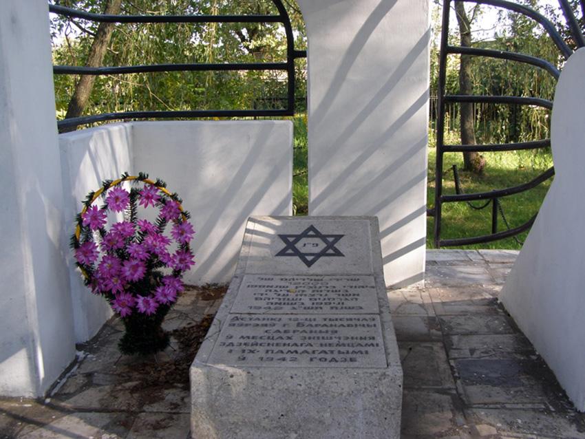 Надгробная плита на старом еврейском кладбище. На месте перезахоронения останков 12000 узников гетто. Фото: muzey.bargkso.by