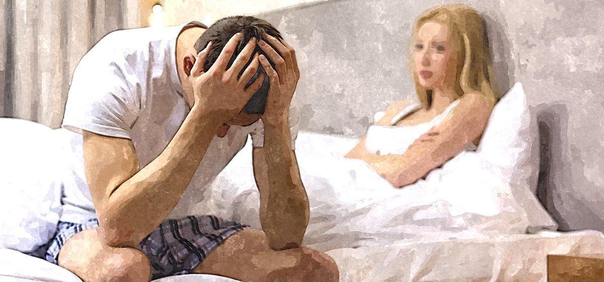 Эрекция пропадает во время секса, потому что я думаю о других вещах. Что делать?