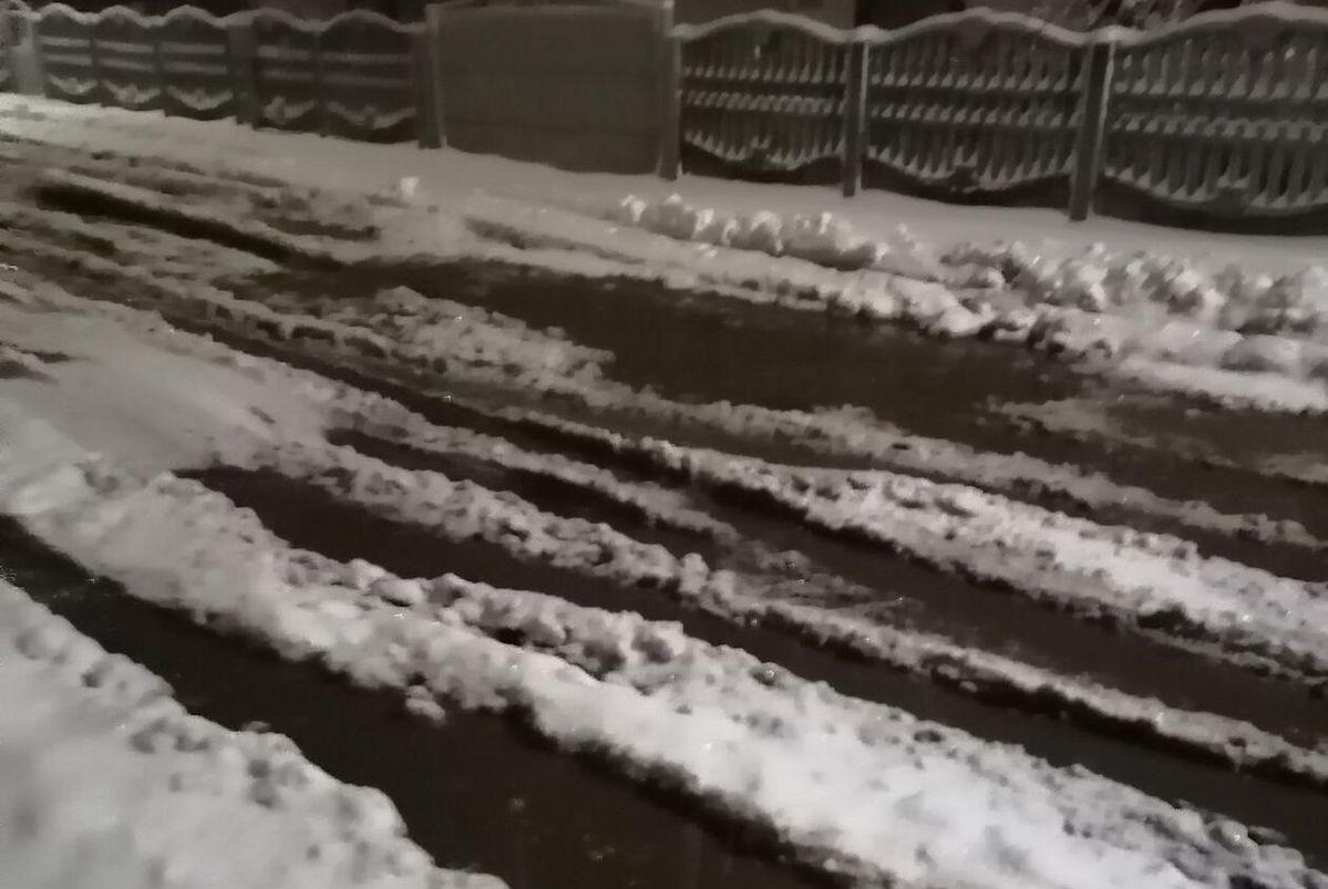 Улица Фроленкова вечером 26 января. Фото: прислано читателем